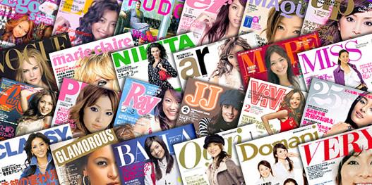メディアクネは芸能人も愛用!雑誌やメディアで人気