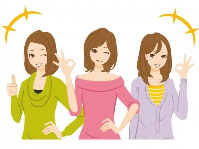 女性 グループ 喜ぶ