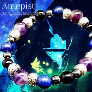 アメピスト amepist