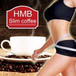 HMBスリムコーヒー