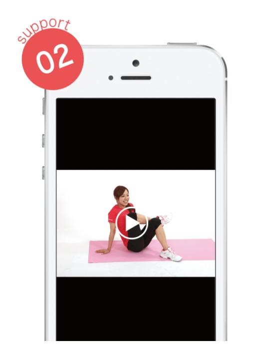 ビーコンセプトは自宅で簡単にできるストレッチ動画も配信してくれる