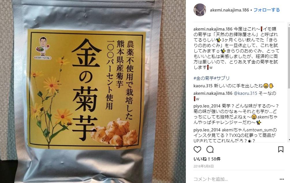 金の菊芋は若者に人気のSNS「Instagram」でも大人気です
