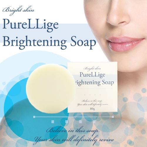 purellige-brightning-soap