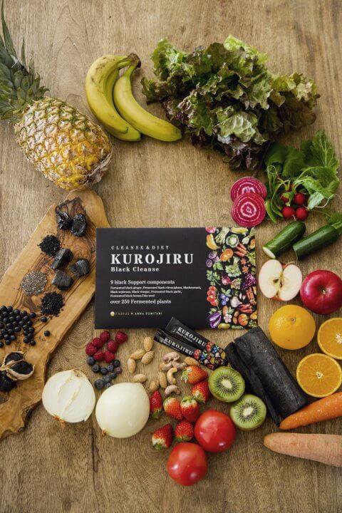 KUROJIRU 黒汁 ブラッククレンズ