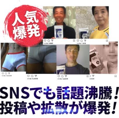 GNT-αは若者に人気のSNS「Instagram」でも大人気