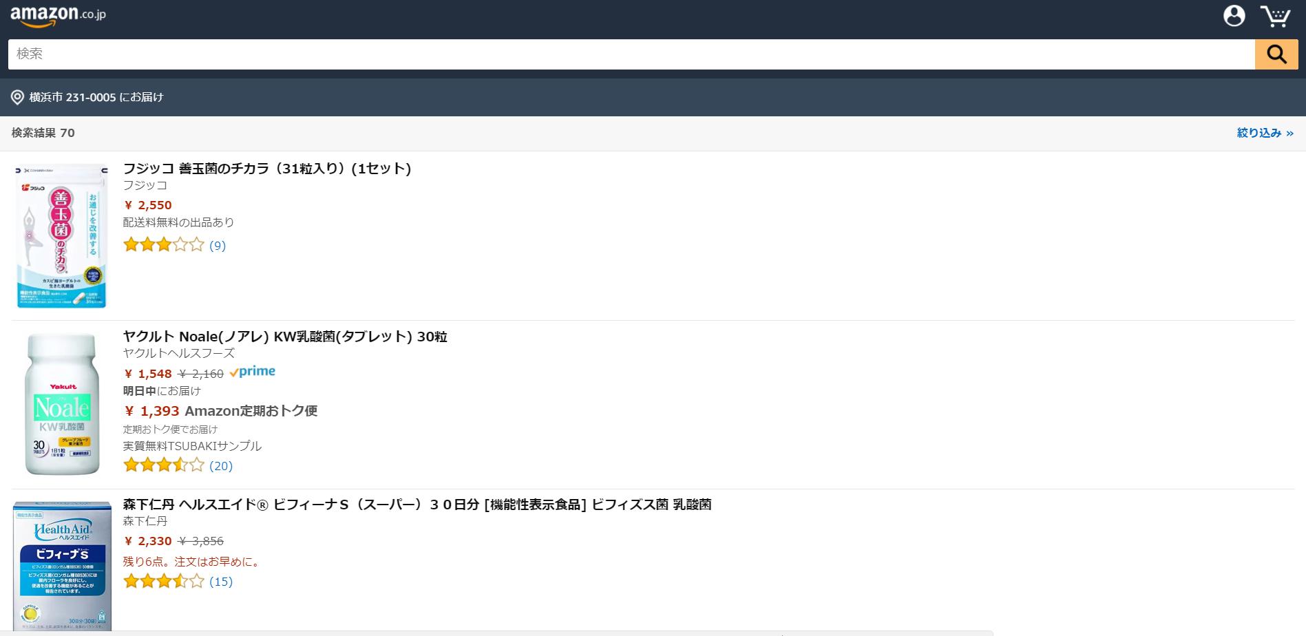 善玉元気 Amazon