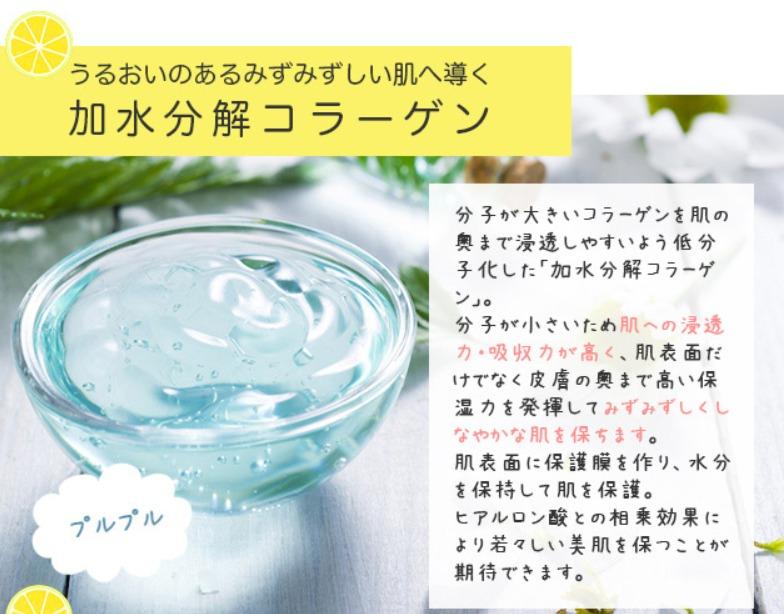加水分解コラーゲンの効果を専門医が解説