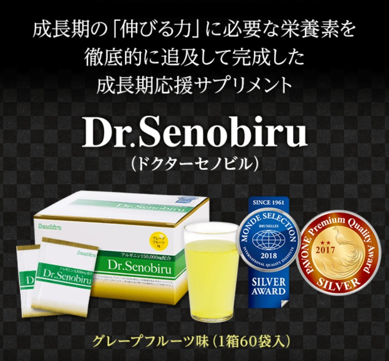 ドクターセノビルとは
