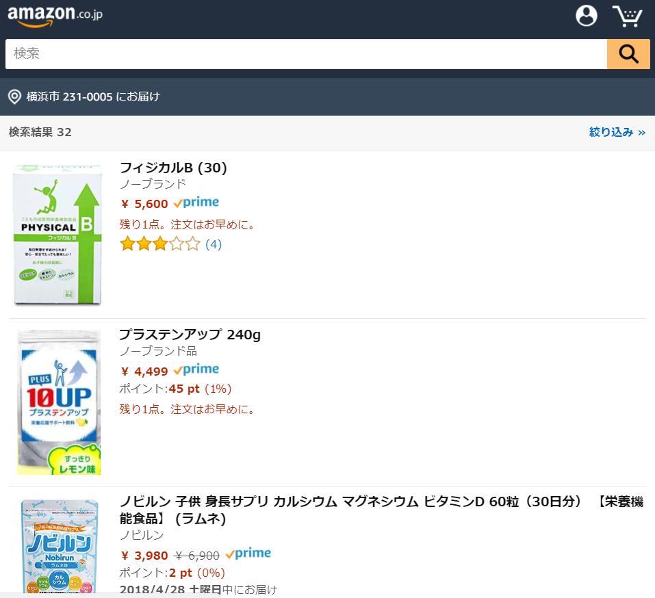 フィジカルB Amazon