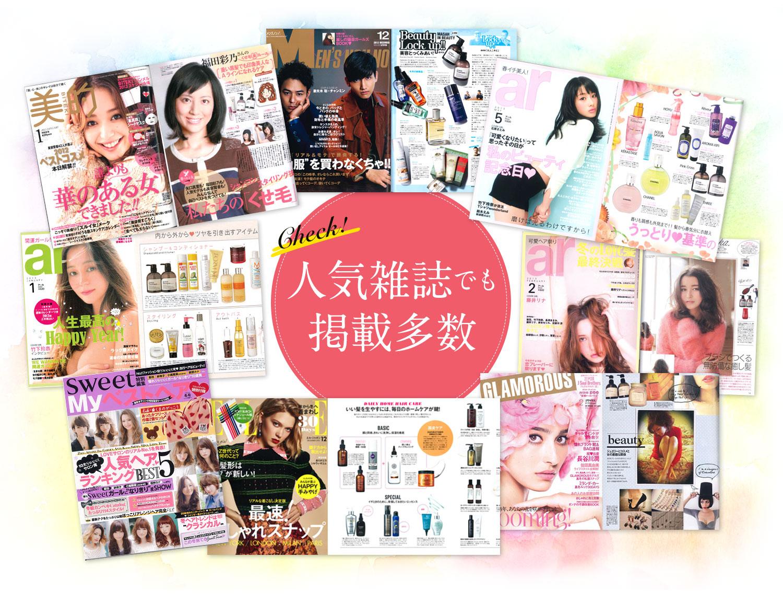 ピンククロス雑誌