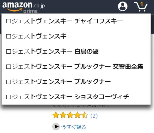 ロジェス Amazon