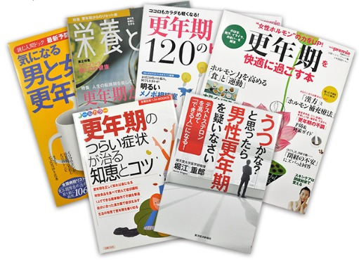 ローキュア 雑誌
