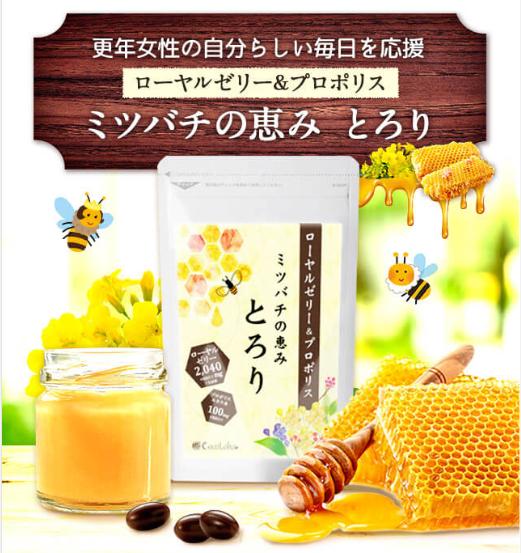 ミツバチの恵みとろりとは