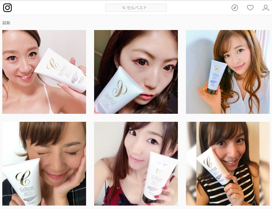 セルベスト / ピュアクレイ 洗顔&パックはインスタやツイッター・FBでも話題