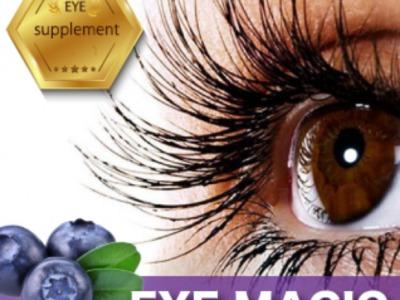 視力回復サプリ アイマジック