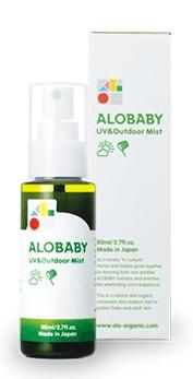 アロベビー UV&アウトドアミスト