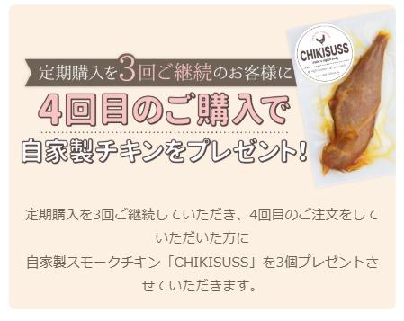 サンプル価格でモロヴィーネを試すことができるので、ぜひこの機会にご利用下さい。