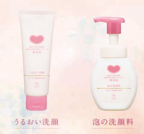 カウブランド無添加うるおい洗顔&泡の洗顔料