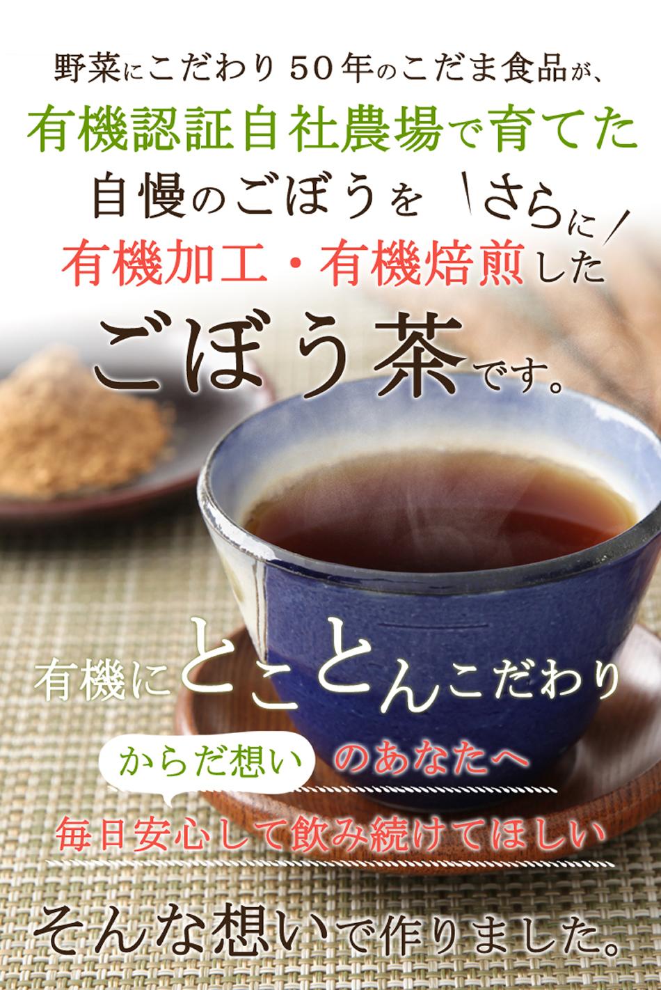 恵巡美茶とは