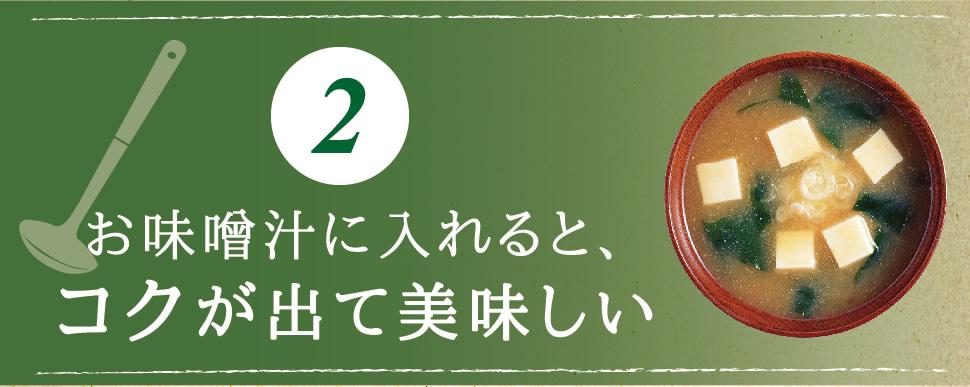 紅菊姫パウダーの飲み方