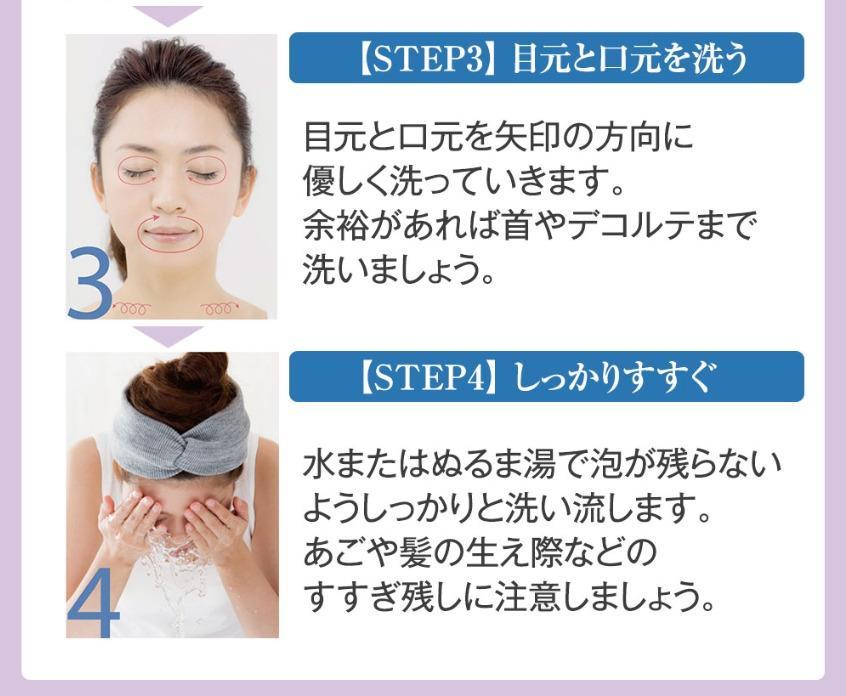 高濃度 竹塩石鹸 使い方2