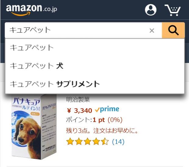キュアペット Amazon