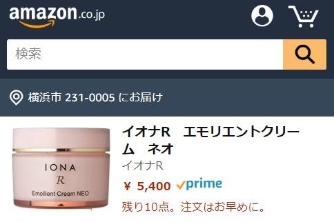 イオナRエモリエントクリームネオ Amazon