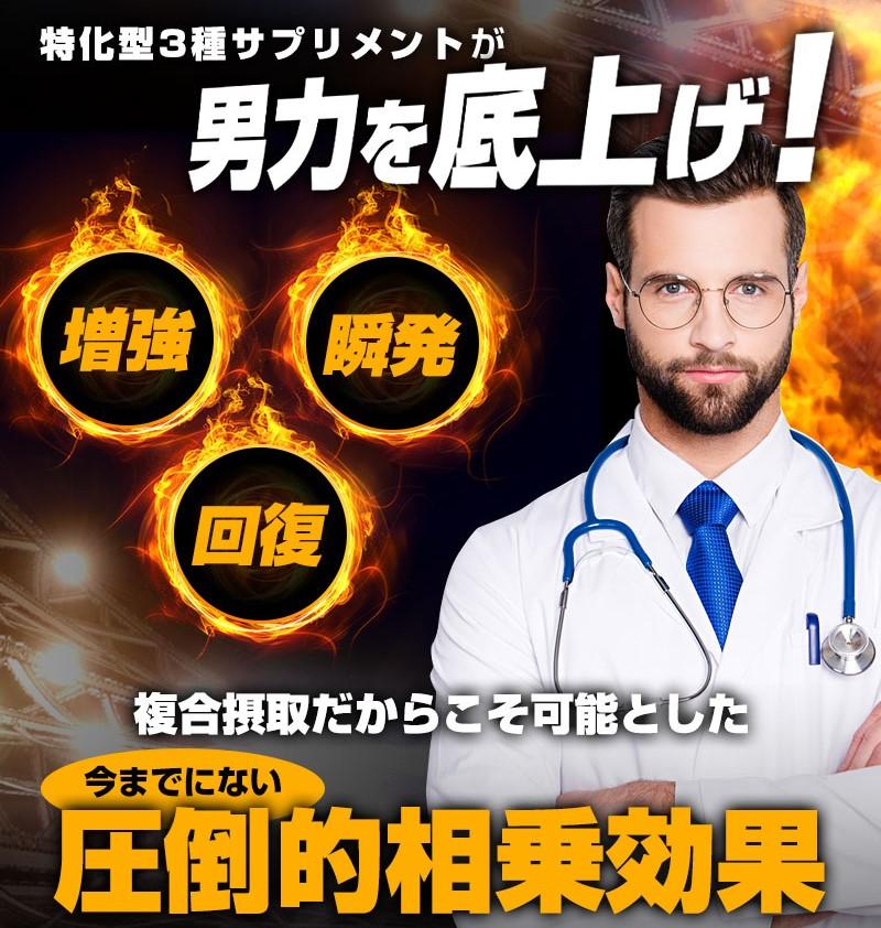 スレッジハンマー バイ ビダンの効果・効能!
