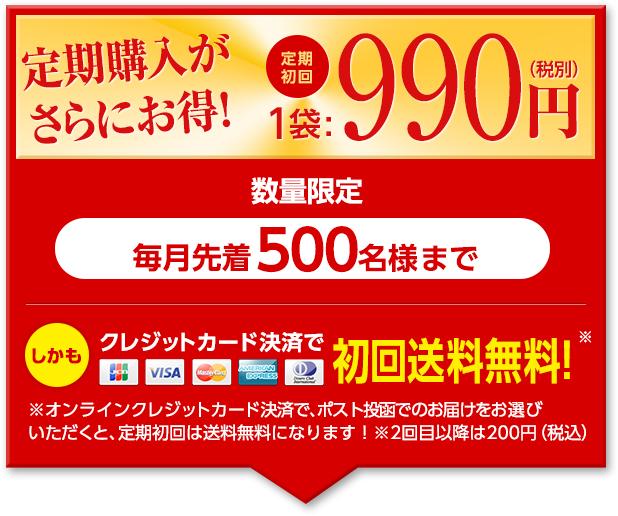 最新!メンズデオ8400の特別キャンペーン情報