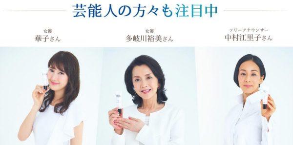 女優の多岐川裕美さん・華子さん親子も注目の薬用美白クリーム!