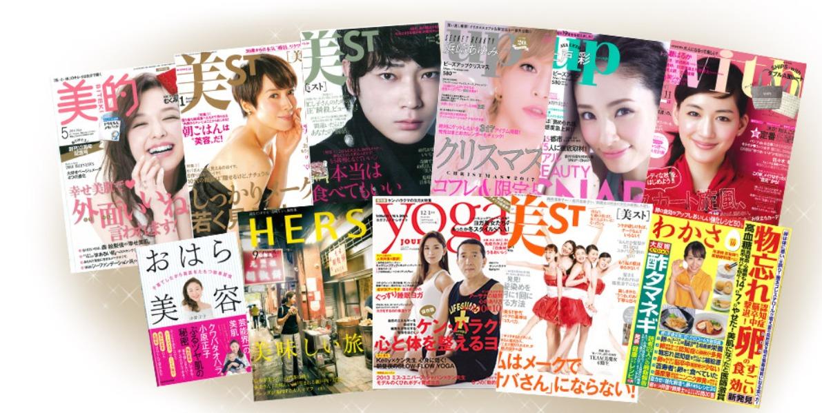 フィトリフトラインナップ(お試し)は芸能人も愛用!雑誌やメディアで人気