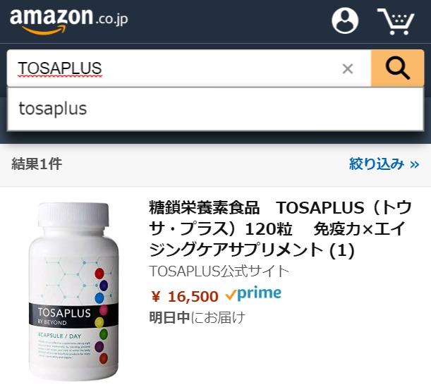 TOSAPLUS(トウサプラス) Amazon