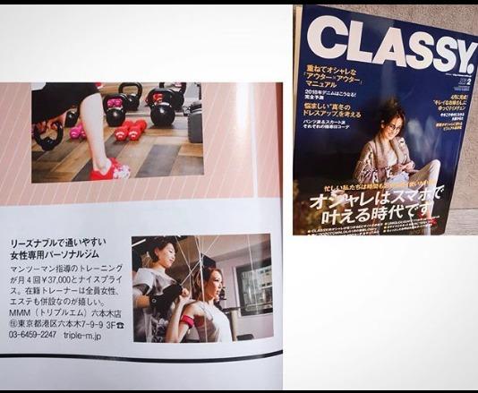 MMM(トリプルエム) 雑誌