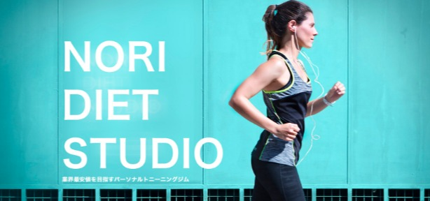 NORI DIET STUDIO