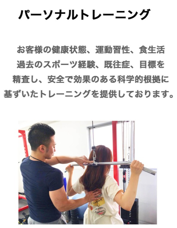 NORI DIET STUDIO(ノリ)とは