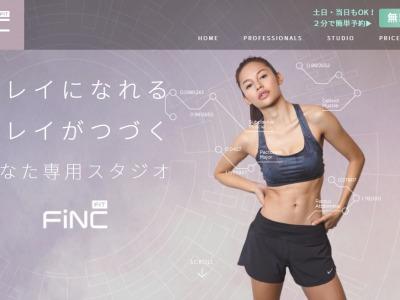 フィンクフィット(FiNC Fit)