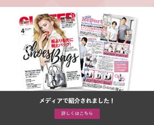 CREBIQ(クレビック) 雑誌