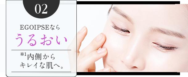 うるおい成分95.4%で乾燥肌にうるおいを与える効果